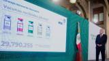 Мексико иска да ваксинира цялото си население срещу коронавирус до октомври