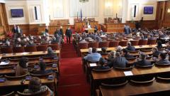 Депутати напуснаха партията на Бареков
