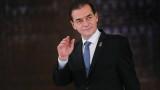 Румъния номинира двама кандидати за еврокомисар