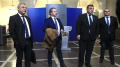Емил Димитров - Ревизоро поема околната среда и водите