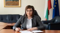 Нинова пита къде са Борисов и Караянчева и ако са абдикирали, да го правят официално