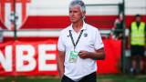 Иван Колев: Пирин притежава голям потенциал, но и нашият отбор има силни страни