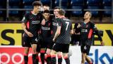 Ливърпул победи Бърнли с 3:0 във Висшата лига