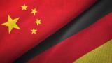 Китайският синдром на Германия ООД