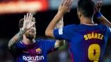 Меси и Суарес вкарват средно по 56 гола на сезон в Ла Лига