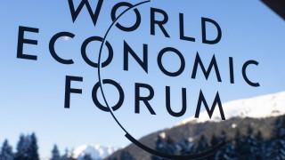 Защо Давос не мисли, че предстои глобална рецесия
