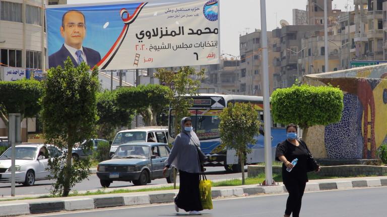 Египет гласува за Сенат