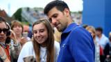 Джокович: След отпадането на Сърбия от Мондиала, подкрепям Хърватия