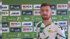 Официално: Арсенио Нунеш подписа с Морейрензе