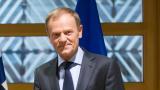 Преговорите за Брекзит може да станат невъзможни, предупреди Туск