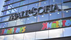 Сделките с бизнес имоти в България се сриват с почти 80% от начало на годината