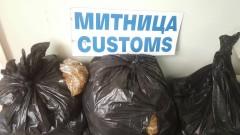 Митничари задържаха нелегален тютюн край Лом