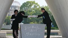 Япония отбеляза 73 г. от първата атомна бомбардировка в света