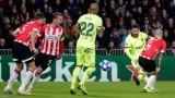 Барселона отново мина през ПСВ (Айндховен), холандците счупиха гредите