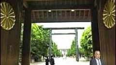 Kитай недоволство от посещение на японски министър на храма Ясукуни