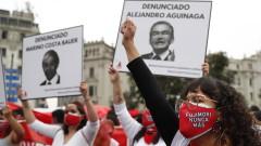14 загинали при атака в Перу седмици преди изборите