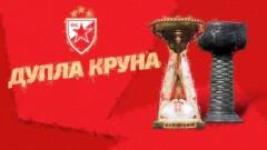 Цървена звезда триумфира с Купата на Сърбия