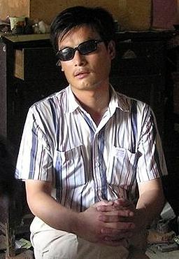 Домашен арест за китайски правозащитник