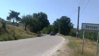 С 8.5 млн. лв. ремонтират 12 км от пътя за Мелник
