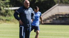 Левски ще търси първа победа за сезона с тези футболисти