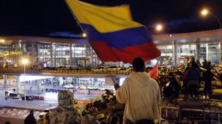 Колумбия е осмата държава в света с над 1 млн. с коронавирус