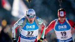 Владимир Илиев спечели златото в маратона