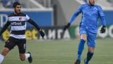 Левски се включва в надпреварата за Диниш Алмейда