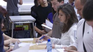 Откриват академичната година във висши училища