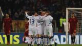 Рома с втора загуба от три мача в Италия