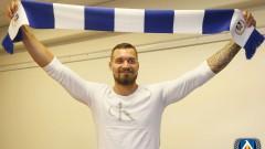 Новият вратар на Левски бил пред трансфер във Висшата лига