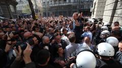 Протестиращите в Сърбия отново поискаха оставки и избори