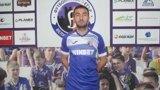 Даниел Младенов: Надявам се да изиграя 100 мача за Етър и да вкарам 40 гола