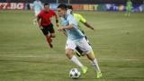Дунав и Етър затварят кръга в Първа лига