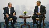 Хавана и Вашингтон отварят свои посолства на 20 юли