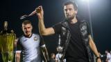 Славия задържа Тасевски