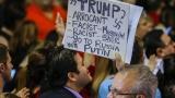 Клинтън и Тръмп мачкат на Супервторника, Рубио се оттегля