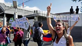 35 загинали и 850 задържани след седмица протести във Венецуела