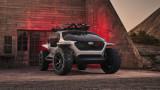Audi AI:Trail - офроуд джип с вградени дронове и нереален дизайн