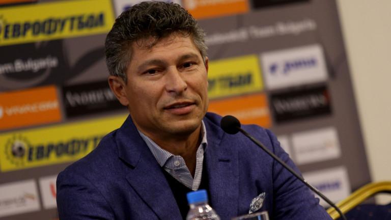 Балъков обяви разширения състав на националния отбор за следващите два мача
