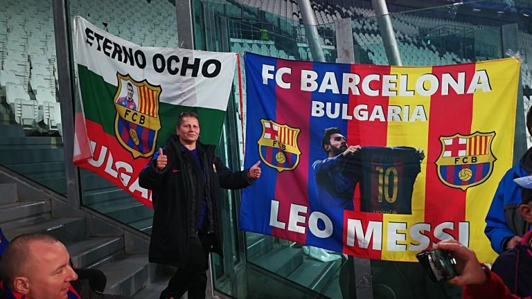 Най-популярната българска фенка на Барса ще подкрепи Локо (Пд) на стадиона довечера