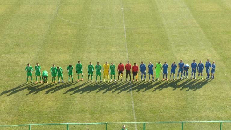 Юношите на Левски загубиха с 0:3 от Пирин (Благоевград)