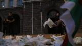 Протестиращите мятаха памперси срещу МС