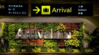 Топ 10 на летищата по света