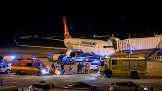 Изтичане на радиация на летището в Будапеща