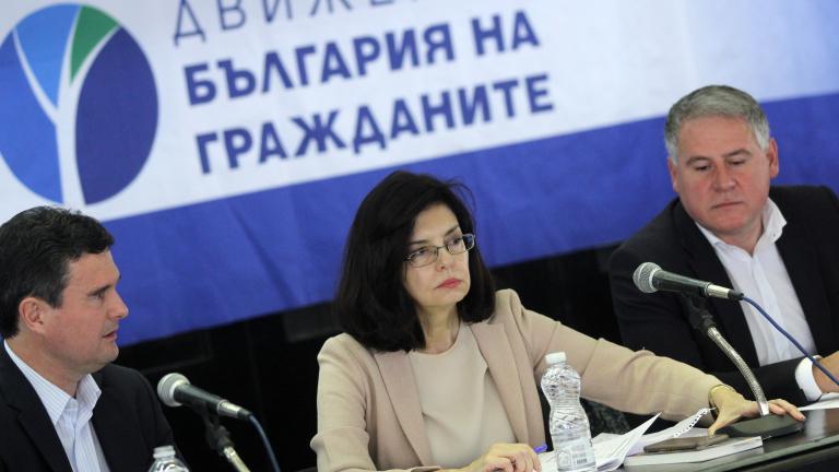 За радикална нормалност  настоява партията на Меглена Кунева