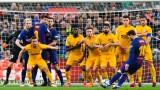 Лионел Меси остана извън групата на Барселона