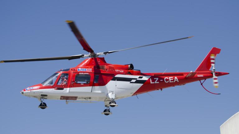 Хеликоптер на застрахователна компания спаси живота на възрастна жена със