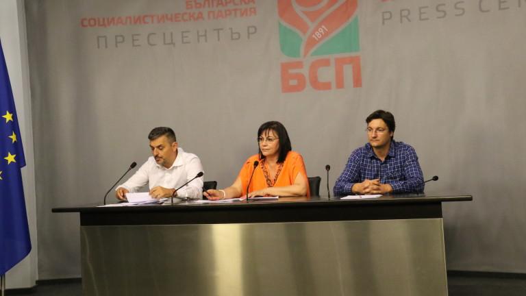 БСП настояват за незабавната оставка на вътрешния министър Валентин Радев.