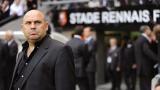 Гласят треньора  на Рен за Марсилия