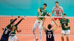 България завърши на разочароващото 11-о място на Евроволей 2019